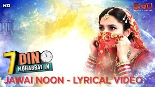 Jawai Noon |  Official Lyric Video | 7 Din Mohabbat | Mahira Khan |  B4U Motion Pictures width=