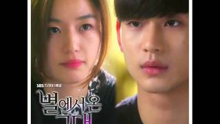 [OST] Hyolyn - Hi Goodbye ( You Who Came From The Stars OST Part 4 )