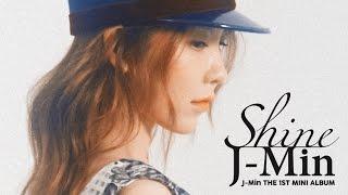 J-Min (제이민) - Shine (Full Audio) [The 1st Mini Album `Shine`]