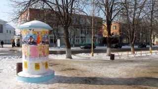 Town center of Alexandria in Ukraine. HD