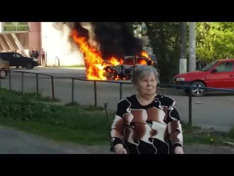 В Перми сгорела машина Волга ГАЗ 3110 19 мая 2016 Макаренко, 30