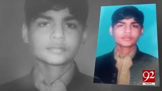 Mandi Bahauddin: 9th grade student kidnapped till last 15 days - 13 January 2018 - 92NewsHDPlus