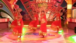 劉麗麗舞蹈團-華視天天哈哈笑-小倍力-印度水蓮.MOV