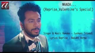 WAADA (Reprise Cover)   Romantic Songs 2017