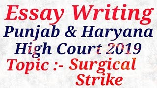Surgical Strike|Essay Writing|Punjab & Haryana High Court 2019| Special Education