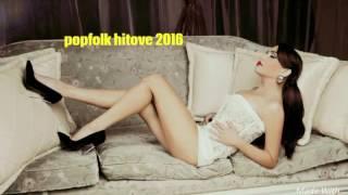 QNICA _V PET MI ZVANNI 2016 / ЯНИЦА _В ПЕТ МИ ЗВАННИ 2016