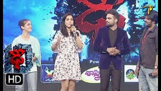 Rashmi Funny Task | Dhee 10 | 30th August 2017| ETV Telugu
