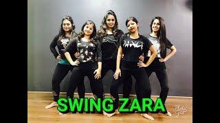 Swing Zara Dance Video | Jai Lava Kusa Video Song - NTR, Tamannaah | Devi Sri Prasad | Girls special