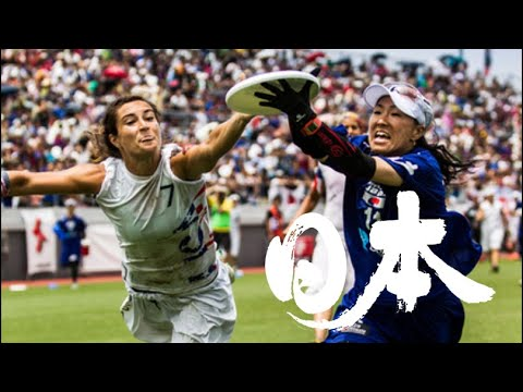 Video Thumbnail: 2012 World Ultimate Championships, Women's Gold Medal Game: USA vs. Japan