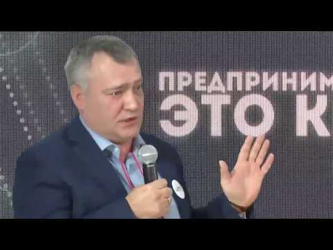 Выступление О.П. Полстовалова на открытии