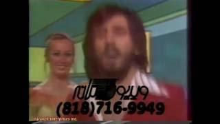 Shahram Shabpareh-Gorgo Bareh(Official Video)