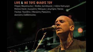 Ντέρμπι / Χούλιγκανς - Ορφέας Περίδης, Σαββόπουλος