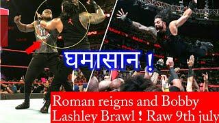 Roman reigns and Bobby Lashley Brawl in Raw ! WWE Raw 9 July 2018 highlights HD