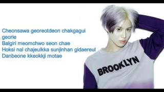 Ace Taemin Lyrics