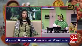 Pakistan Kay Pakwan - 14 August 2018 - 92NewsHDUK