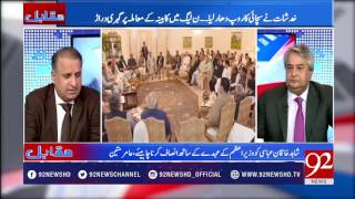 Muqabil - 02 August 2017 - 92NewsHDPlus