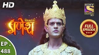 Vighnaharta Ganesh - Ep 514 - Full Episode - 9th August, 2019