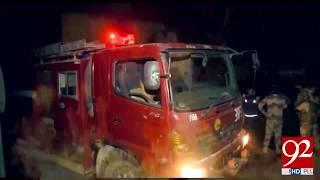 Karachi : Massive fire erupts in City Court  - 11 April 2018 - 92NewsHDPlus