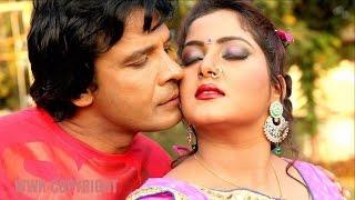 Sikdi Ke Locket Mein   BHOJPURI HOT SONG   Viraj Bhatt, Anjana Singh width=
