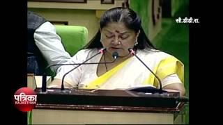 Cm vasundhara raje budget 2017-18 Live