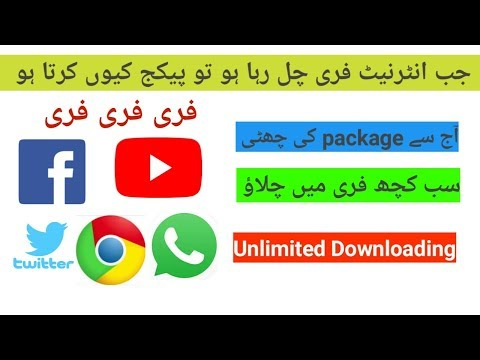 Download thumbnail for how to use free internet on android mobile