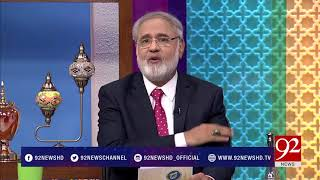Subh E Noor - 05 December 2017 - 92NewsHDPlus