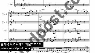015B(조용필 원곡) -단발머리 악보: 바이올린, 바이올린, 비올라, 첼로