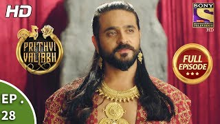 Prithvi Vallabh - Full Episode - Ep 28 - 29th April, 2018 width=
