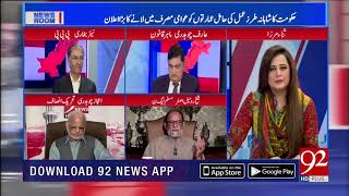 Should all Governor Houses to be open for public? | 13 Sep 2018 | 92NewsHD