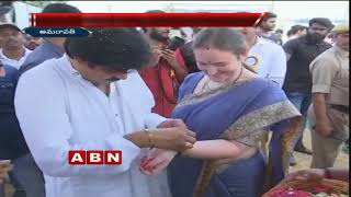 Pawan Kalyan's New House Specialities And Features | Guntur | ABN Telugu