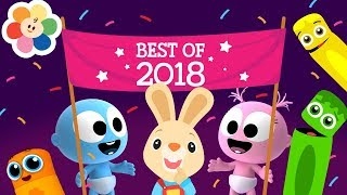 Baby First Best of 2018 | Mega Mix With Color Crew, GooGoo & GaaGaa Baby + Harry The Bunny and Larry