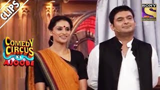 Kapil Argues With The Opposition Leaders | Comedy Circus Ke Ajoobe