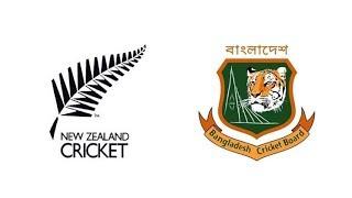 BAN vs NZ 3rd ODI | BAN vs NZ DREAM 11 TEAM | BANGLADESH vs NEWZEALAND ODI | #Bangladesh #NewZealand