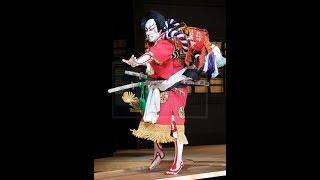 Kabuki Boku no Pico yooo