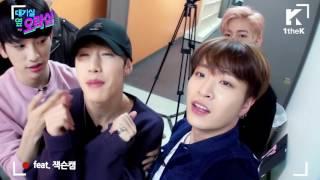 IDOL ARCADE(대기실 옆 오락실): GOT7(갓세븐) 벌칙영상 공개!