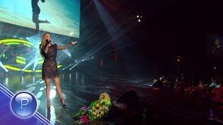 GLORIA - SHTASTIETO E MAGIYA / Глория - Щастието е магия, LIVE 2015