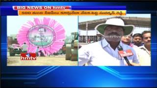 Peddi Sudarshan Reddy Face To Face Over TRS Party Public Meeting Arrangements | HMTV