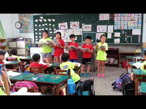 20180521 黃狗生蛋課文唸讀2 - YouTube