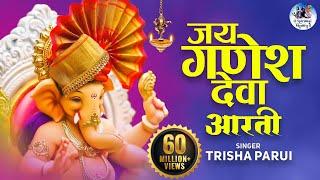 JAI GANESH JAI GANESH JAI GANESH DEVA    LORD GANESH AARTI    GANESH BHAJAN - VERY BEAUTIFUL SONG width=