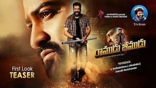 JR NTR South Indian Movie Trailer 2019    upcoming movies
