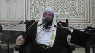 الدرس الأول فضيلة الشيخ حامد بخاري شرح الأرجوزة الميئية في السيرة النبوية