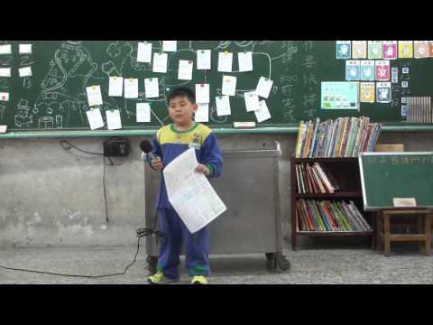 校刊評論第二部 - YouTube