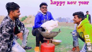 NEW Year नया साल मनाऐंगे. मुरगा खडे़ बनाऐंगे  new year full comedy video