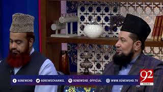 Subh E Noor - 18 November 2017 - 92NewsHDPlus