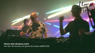 Seven Lions & Jason Ross feat. Paul Meany - Higher Love (ABGT 200 Rip)