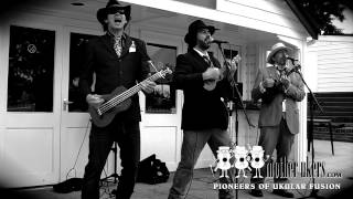 Mother Ukers Ukulele Band Fire Starter Firestarter Live Prodigy Cover @ Royal Windsor Racecourse