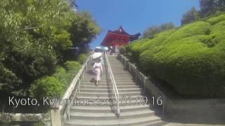 Japan Trip 2016 Kyoto Kiyomizu-dera