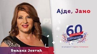 AJDE, JANO - Biljana Jevtić