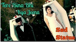 O Sathi Re Tere Bina Bhi Kya Jeena Whatsapp Status Song||O Sathi Whatsapp Status||O Sathi Tere Bina