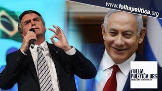 Primeiro-ministro de Israel prevê um futuro grandioso com comércio com o Brasil